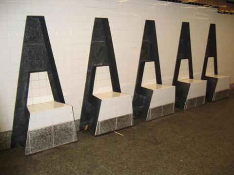 (23k, 480x360)<br><b>Country:</b> United States<br><b>City:</b> New York<br><b>System:</b> New York City Transit<br><b>Line:</b> IND Concourse Line<br><b>Location:</b> 161st Street-River Avenue (Yankee Stadium)<br><b>Photo by:</b> Robbie Rosenfeld<br><b>Date:</b> 3/2005<br><b>Artwork:</b> <i>Wall-Slide/Room of Tranquility</i>, Acconci/Brandt, 2002<br><b>Viewed (this week/total):</b> 2 / 5469