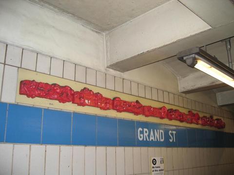 (20k, 480x360)<br><b>Country:</b> United States<br><b>City:</b> New York<br><b>System:</b> New York City Transit<br><b>Line:</b> IND 6th Avenue Line<br><b>Location:</b> Grand Street<br><b>Photo by:</b> Robbie Rosenfeld<br><b>Date:</b> 3/2005<br><b>Artwork:</b> <i>Trains of Thought</i>, Gardner/Heller<br><b>Viewed (this week/total):</b> 2 / 4195