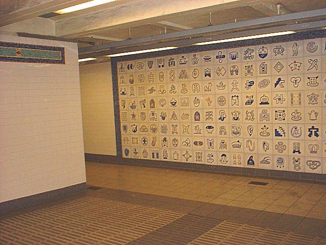 (84k, 640x480)<br><b>Country:</b> United States<br><b>City:</b> New York<br><b>System:</b> New York City Transit<br><b>Line:</b> BMT Broadway Line<br><b>Location:</b> Canal Street (Manhattan Bridge Branch)<br><b>Photo by:</b> Peggy Darlington<br><b>Artwork:</b> <i>Empress Voyage 2/27/1784</i>, Bing Lee, 1998<br><b>Viewed (this week/total):</b> 4 / 4797