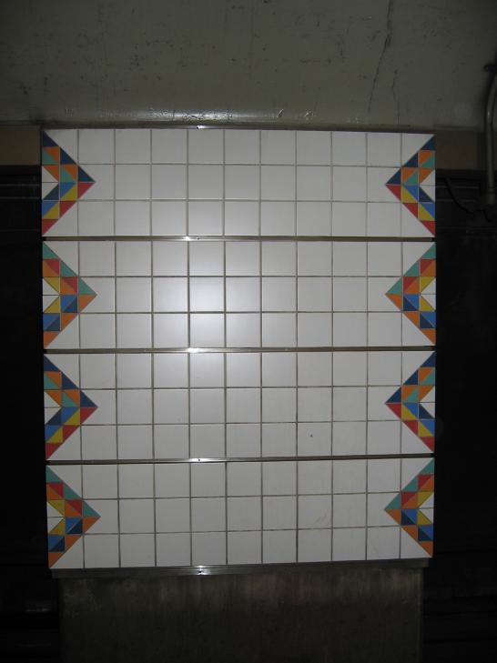 (38k, 546x729)<br><b>Country:</b> United States<br><b>City:</b> New York<br><b>System:</b> New York City Transit<br><b>Line:</b> BMT 4th Avenue Line<br><b>Location:</b> Union Street<br><b>Photo by:</b> Robbie Rosenfeld<br><b>Date:</b> 3/16/2005<br><b>Artwork:</b> <i>CommUnion</i>, Emmett Wigglesworth, 1994<br><b>Viewed (this week/total):</b> 4 / 3354