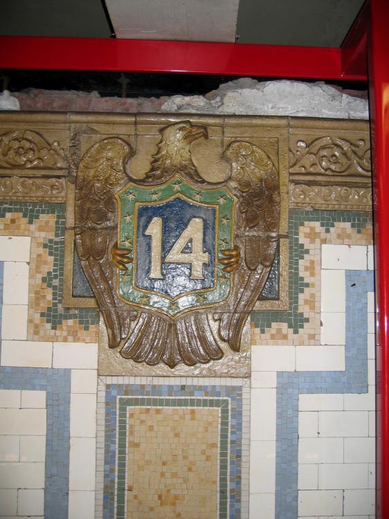 (80k, 562x750)<br><b>Country:</b> United States<br><b>City:</b> New York<br><b>System:</b> New York City Transit<br><b>Line:</b> IRT East Side Line<br><b>Location:</b> 14th Street/Union Square<br><b>Photo by:</b> Robbie Rosenfeld<br><b>Date:</b> 3/13/2005<br><b>Artwork:</b> <i>Framing Union Square</i>, Mary Miss, 1998<br><b>Viewed (this week/total):</b> 5 / 4751