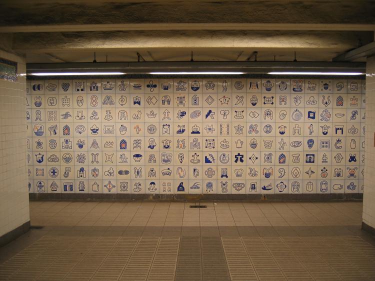 (75k, 750x562)<br><b>Country:</b> United States<br><b>City:</b> New York<br><b>System:</b> New York City Transit<br><b>Line:</b> BMT Broadway Line<br><b>Location:</b> Canal Street<br><b>Photo by:</b> Robbie Rosenfeld<br><b>Date:</b> 3/10/2005<br><b>Artwork:</b> <i>Empress Voyage 2/27/1784</i>, Bing Lee, 1998<br><b>Viewed (this week/total):</b> 2 / 5287