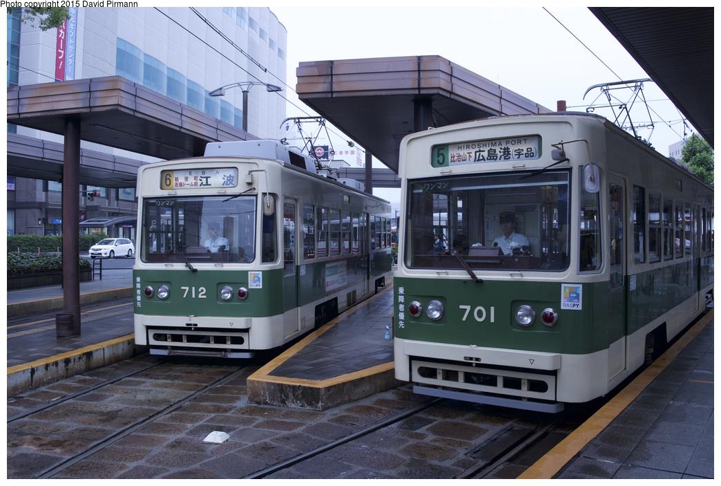 (276k, 1044x703)<br><b>Country:</b> Japan<br><b>City:</b> Hiroshima<br><b>System:</b> Hiroden (Hiroshima Electric Railway)<br><b>Location:</b> M1 Hiroshima Eki-mae 広島駅<br><b>Car:</b>  712/701 <br><b>Photo by:</b> David Pirmann<br><b>Date:</b> 6/11/2015<br><b>Viewed (this week/total):</b> 0 / 531