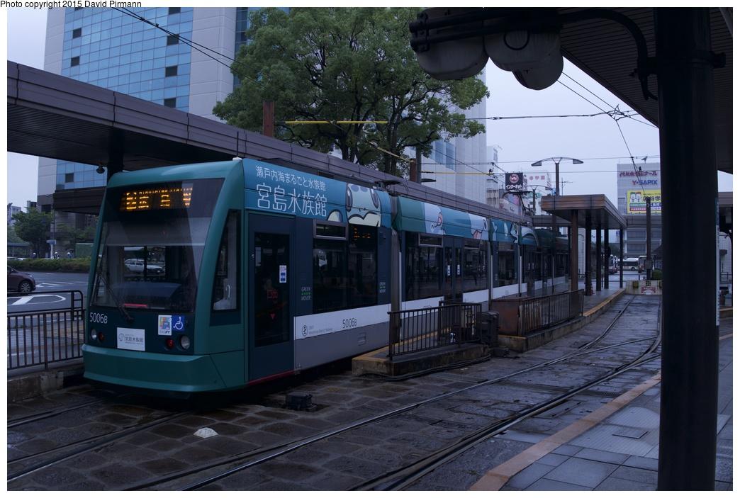 (268k, 1044x703)<br><b>Country:</b> Japan<br><b>City:</b> Hiroshima<br><b>System:</b> Hiroden (Hiroshima Electric Railway)<br><b>Location:</b> M1 Hiroshima Eki-mae 広島駅<br><b>Car:</b>  5006 <br><b>Photo by:</b> David Pirmann<br><b>Date:</b> 6/11/2015<br><b>Viewed (this week/total):</b> 0 / 502