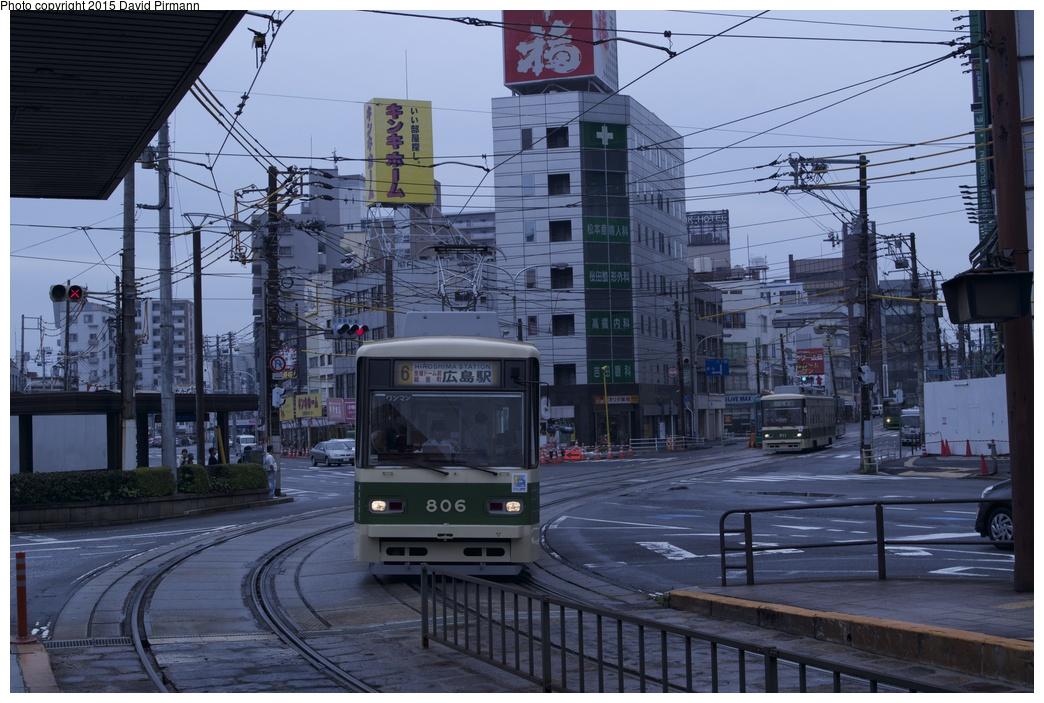 (284k, 1044x703)<br><b>Country:</b> Japan<br><b>City:</b> Hiroshima<br><b>System:</b> Hiroden (Hiroshima Electric Railway)<br><b>Location:</b> M1 Hiroshima Eki-mae 広島駅<br><b>Car:</b>  806 <br><b>Photo by:</b> David Pirmann<br><b>Date:</b> 6/11/2015<br><b>Viewed (this week/total):</b> 0 / 487