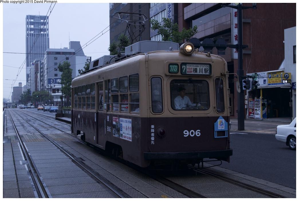 (252k, 1044x703)<br><b>Country:</b> Japan<br><b>City:</b> Hiroshima<br><b>System:</b> Hiroden (Hiroshima Electric Railway)<br><b>Location:</b> U2 Fukuro-machi 袋町<br><b>Car:</b>  906 <br><b>Photo by:</b> David Pirmann<br><b>Date:</b> 6/11/2015<br><b>Viewed (this week/total):</b> 1 / 591