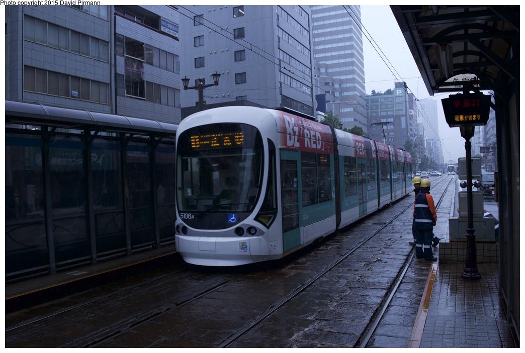 (262k, 1044x703)<br><b>Country:</b> Japan<br><b>City:</b> Hiroshima<br><b>System:</b> Hiroden (Hiroshima Electric Railway)<br><b>Location:</b> U3 Chuden-mae 中電前<br><b>Car:</b>  5106 <br><b>Photo by:</b> David Pirmann<br><b>Date:</b> 6/11/2015<br><b>Viewed (this week/total):</b> 1 / 600