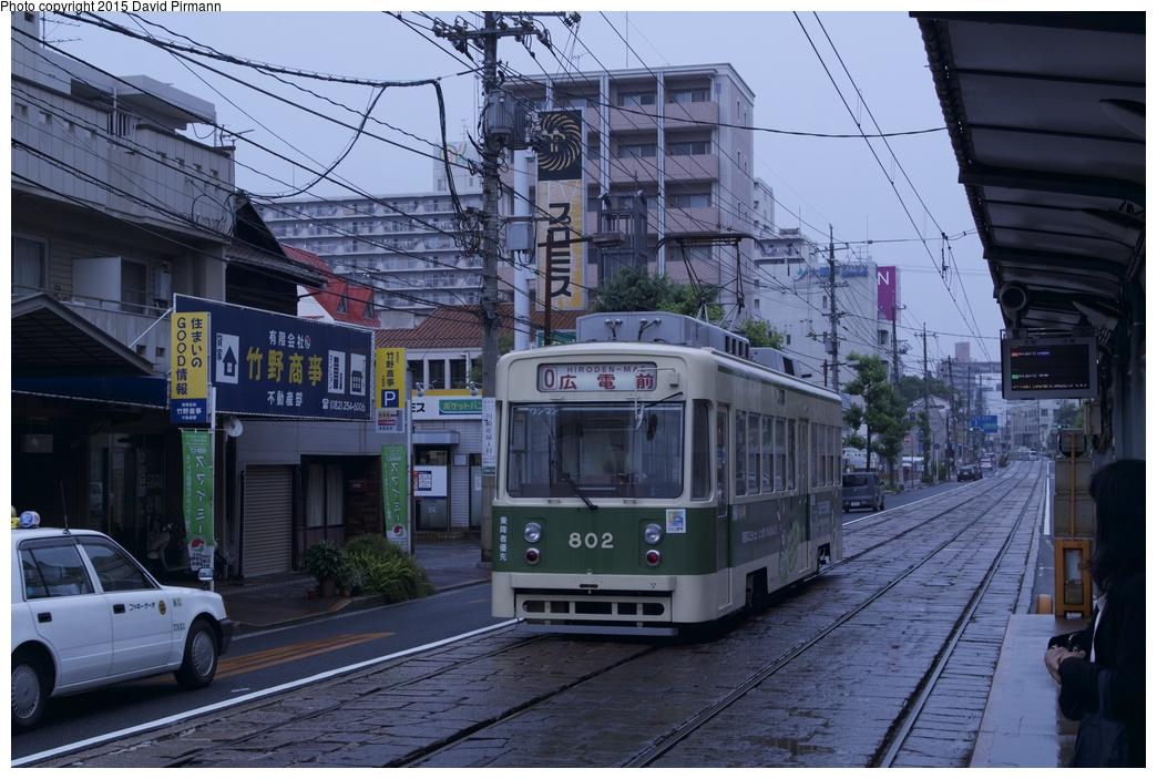 (292k, 1044x703)<br><b>Country:</b> Japan<br><b>City:</b> Hiroshima<br><b>System:</b> Hiroden (Hiroshima Electric Railway)<br><b>Location:</b> U12 Ujina 2-chome 宇品二丁目<br><b>Car:</b>  802 <br><b>Photo by:</b> David Pirmann<br><b>Date:</b> 6/11/2015<br><b>Viewed (this week/total):</b> 1 / 649