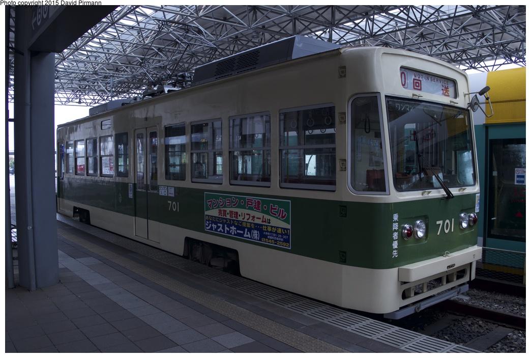 (263k, 1044x703)<br><b>Country:</b> Japan<br><b>City:</b> Hiroshima<br><b>System:</b> Hiroden (Hiroshima Electric Railway)<br><b>Location:</b> U18 Hiroshima Port 広島港(宇品)<br><b>Car:</b>  701 <br><b>Photo by:</b> David Pirmann<br><b>Date:</b> 6/11/2015<br><b>Viewed (this week/total):</b> 1 / 508