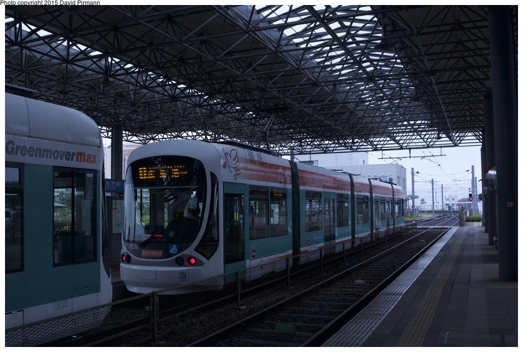 (284k, 1044x703)<br><b>Country:</b> Japan<br><b>City:</b> Hiroshima<br><b>System:</b> Hiroden (Hiroshima Electric Railway)<br><b>Location:</b> U18 Hiroshima Port 広島港(宇品)<br><b>Car:</b>  5110 <br><b>Photo by:</b> David Pirmann<br><b>Date:</b> 6/11/2015<br><b>Viewed (this week/total):</b> 0 / 595