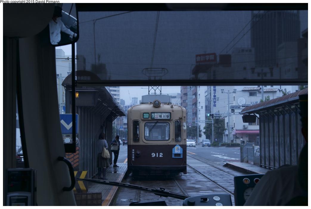 (180k, 1044x703)<br><b>Country:</b> Japan<br><b>City:</b> Hiroshima<br><b>System:</b> Hiroden (Hiroshima Electric Railway)<br><b>Location:</b> U6 Nisseki-byoin-mae 日赤病院前<br><b>Car:</b>  912 <br><b>Photo by:</b> David Pirmann<br><b>Date:</b> 6/11/2015<br><b>Viewed (this week/total):</b> 1 / 614