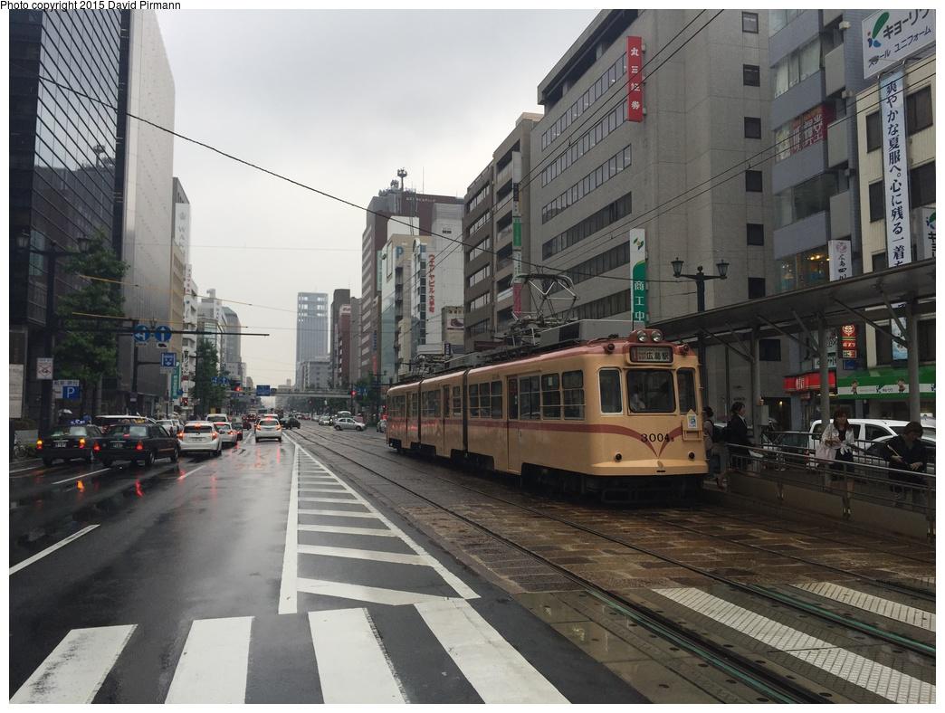 (314k, 1044x788)<br><b>Country:</b> Japan<br><b>City:</b> Hiroshima<br><b>System:</b> Hiroden (Hiroshima Electric Railway)<br><b>Location:</b> U2 Fukuro-machi 袋町<br><b>Car:</b>  3004 <br><b>Photo by:</b> David Pirmann<br><b>Date:</b> 6/11/2015<br><b>Viewed (this week/total):</b> 1 / 643